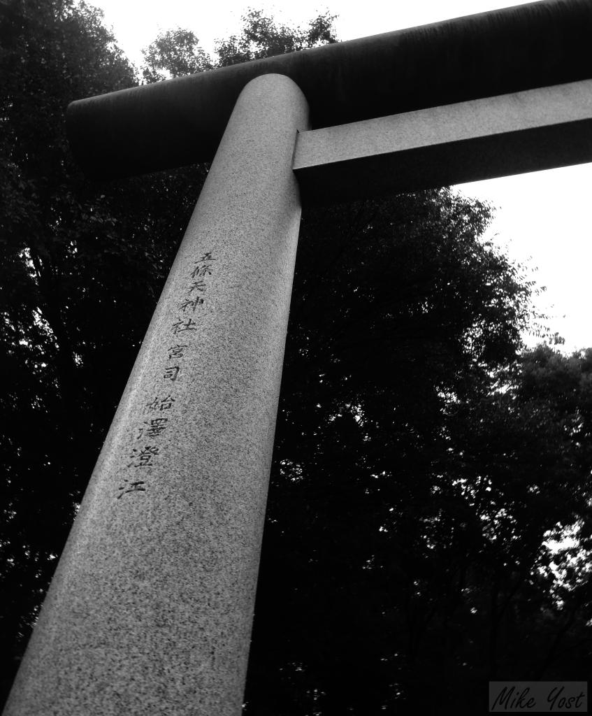 Japan - pillar