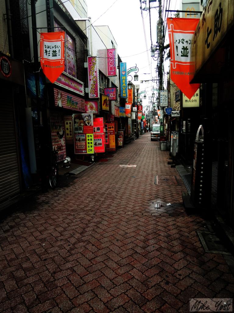 Japan - street