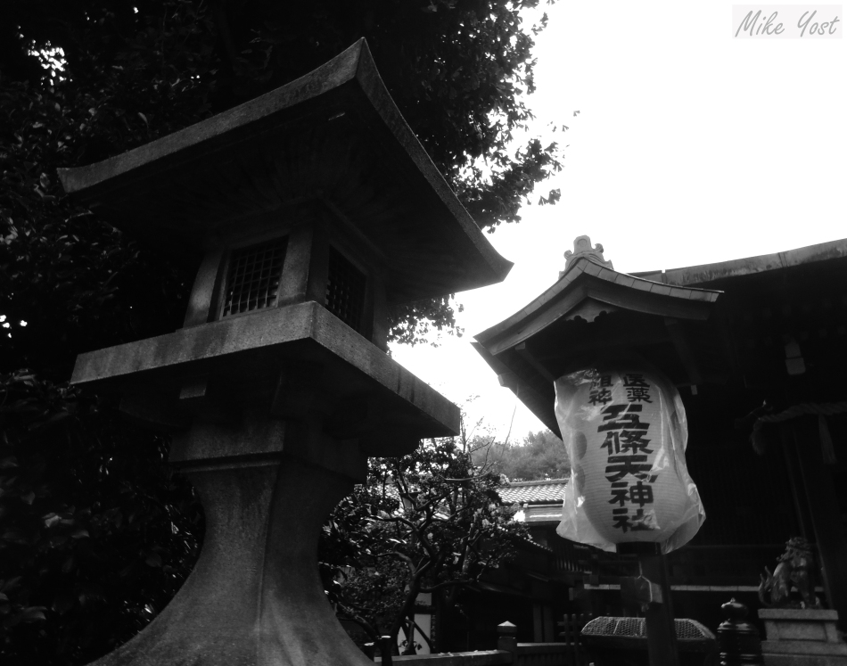 Japan - temple 1