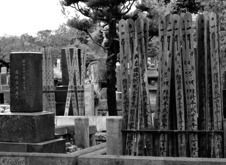 Japan - cemetery 3