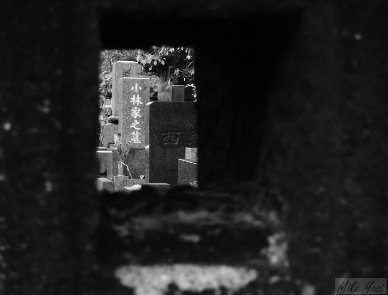 Japan - cemetery hole